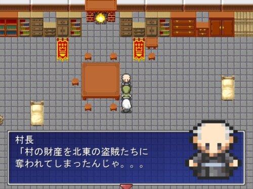はるさ~うみんちゅⅡ Game Screen Shot1