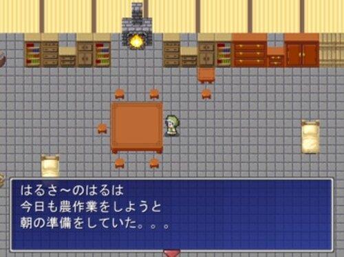 はるさ~うみんちゅⅡ Game Screen Shot2