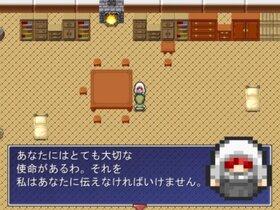 はるさ~うみんちゅⅡ Game Screen Shot3