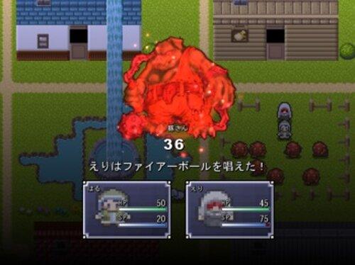 はるさ~うみんちゅⅡ Game Screen Shots