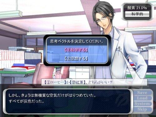 二酸化テルル Game Screen Shot