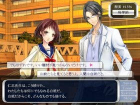 二酸化テルル Game Screen Shot2