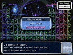 二酸化テルル Game Screen Shot3