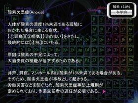 二酸化テルル Game Screen Shot4