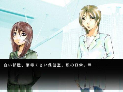 日常風景 Game Screen Shot1