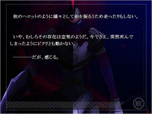 MYTHOS 第一部 後篇(軽量版) Game Screen Shot1