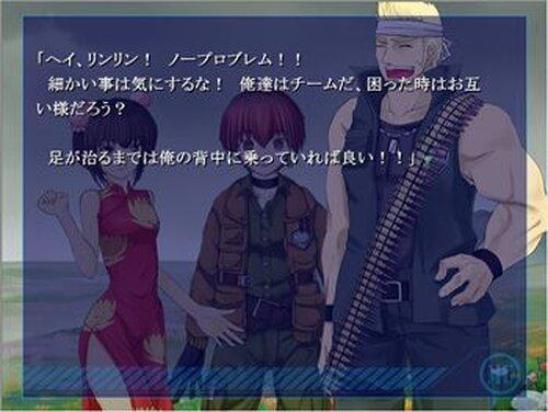 MYTHOS 第一部 後篇(軽量版) Game Screen Shot2
