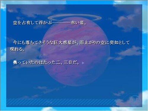 MYTHOS 第一部 後篇(軽量版) Game Screen Shot3
