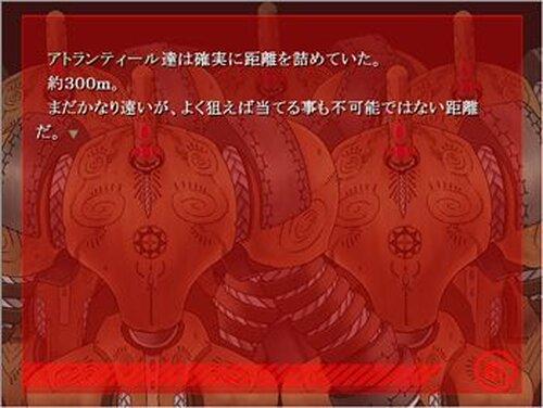 MYTHOS 第一部 後篇(軽量版) Game Screen Shot4