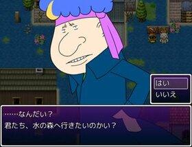 山田の大冒険…攻略本クエスト… Game Screen Shot2
