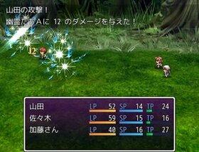 山田の大冒険…攻略本クエスト… Game Screen Shot3