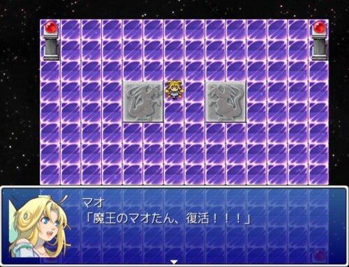 へんたいサーガ Game Screen Shot1