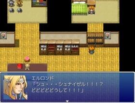 へんたいサーガ Game Screen Shot2