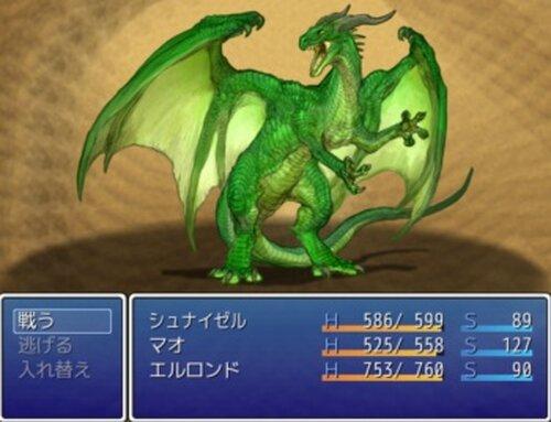 へんたいサーガ Game Screen Shot3