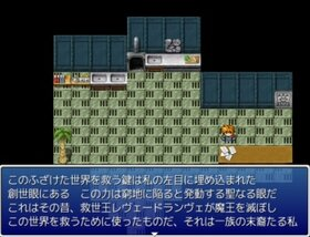 へんたいサーガ Game Screen Shot5