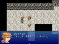 へんたいサーガのゲーム画面