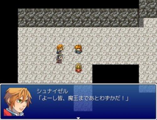 へんたいサーガ Game Screen Shots