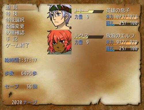 ホシウタ 少年期編 Game Screen Shot2