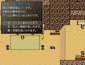 ホシウタ 少年期編 Game Screen Shot3