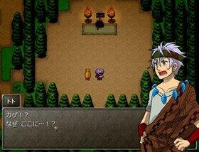 ホシウタ 少年期編 Game Screen Shot4