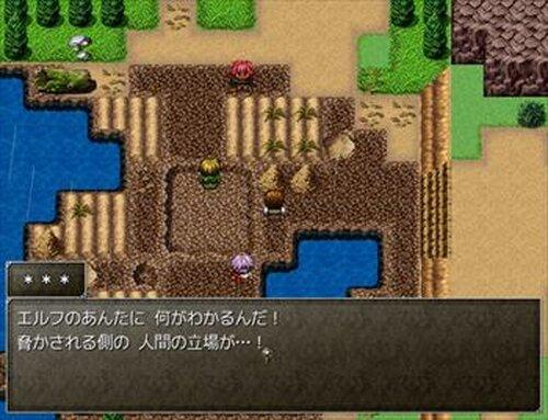 ホシウタ 少年期編 Game Screen Shot5