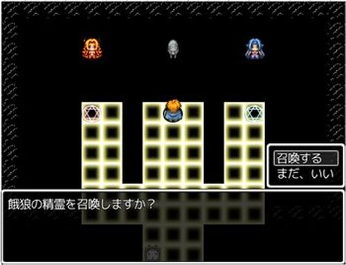 ゾナクエスト Game Screen Shot2