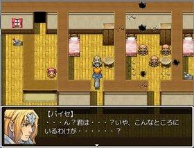 ゾナクエスト Game Screen Shot5