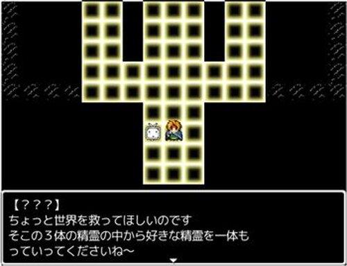 ゾナクエスト Game Screen Shots