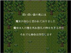 黒猫のK Game Screen Shot2