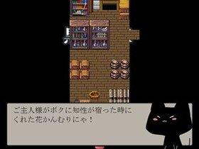 黒猫のK Game Screen Shot3