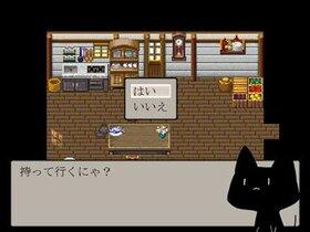 黒猫のK Game Screen Shot4
