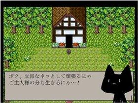 黒猫のK Game Screen Shot5