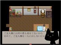 黒猫のKのゲーム画面
