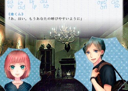 ミノルカブルー・アンブレラ Game Screen Shot1