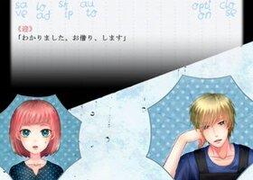 ミノルカブルー・アンブレラ Game Screen Shot2