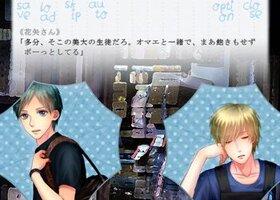 ミノルカブルー・アンブレラ Game Screen Shot3