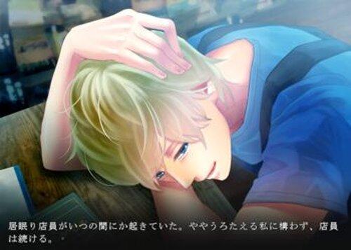 ミノルカブルー・アンブレラ Game Screen Shots