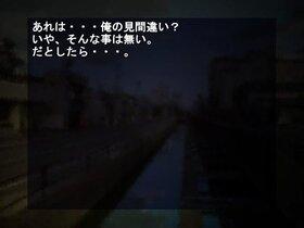 Never forget~置いてきた光を求めて…~序章 Game Screen Shot2