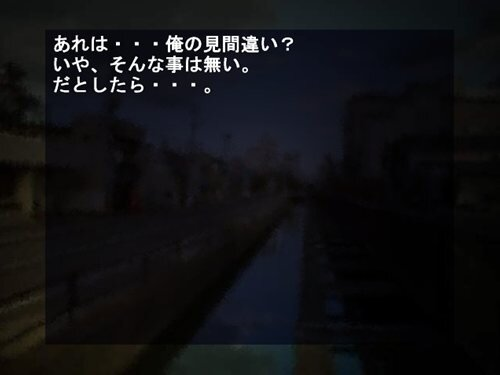 Never forget~置いてきた光を求めて…~序章 Game Screen Shot2
