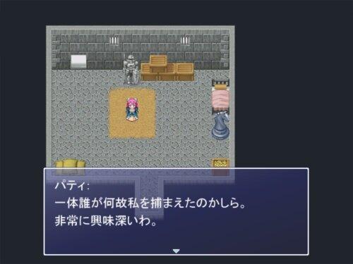 新お嬢様物語 Game Screen Shot1
