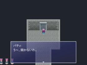 新お嬢様物語 Game Screen Shot3