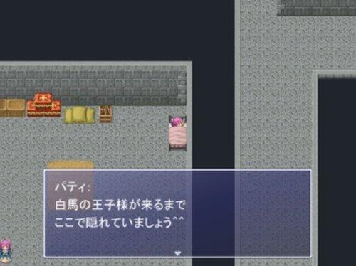 新お嬢様物語 Game Screen Shot5