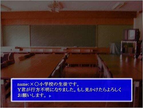 健二と異境の校舎 Game Screen Shot4
