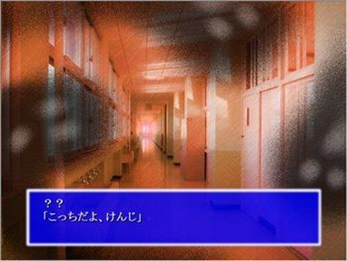 健二と異境の校舎 Game Screen Shot5
