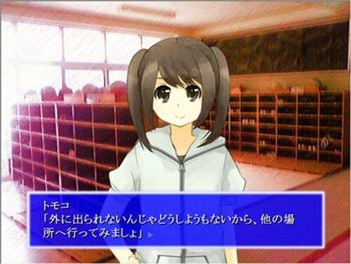 健二と異境の校舎 Game Screen Shots