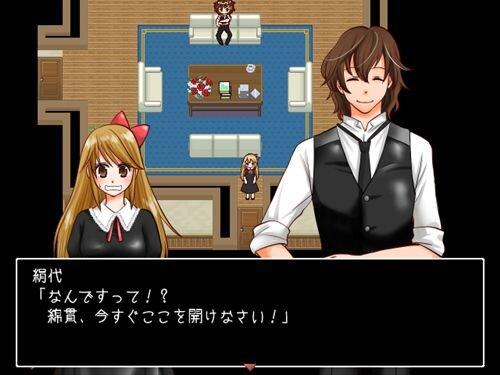 お嬢様はやっぱり勉強がキライ Game Screen Shot1