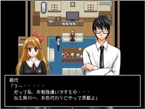 お嬢様はやっぱり勉強がキライ Game Screen Shot2
