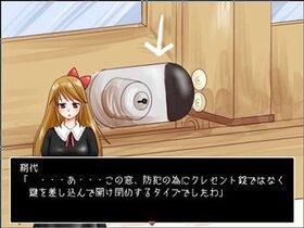 お嬢様はやっぱり勉強がキライ Game Screen Shot3