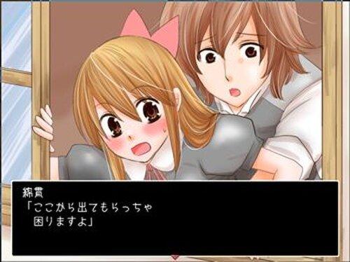 お嬢様はやっぱり勉強がキライ Game Screen Shot4