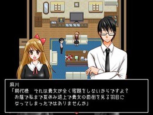 お嬢様はやっぱり勉強がキライ Game Screen Shots